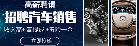 安徽企源信息技术有限公司招聘销售-东方精英网