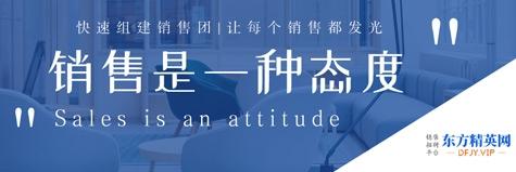 安徽红叶塑胶有限公司招聘销售-东方精英网