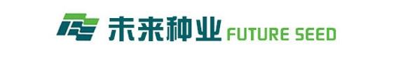 安徽未来种业有限公司-东方精英网